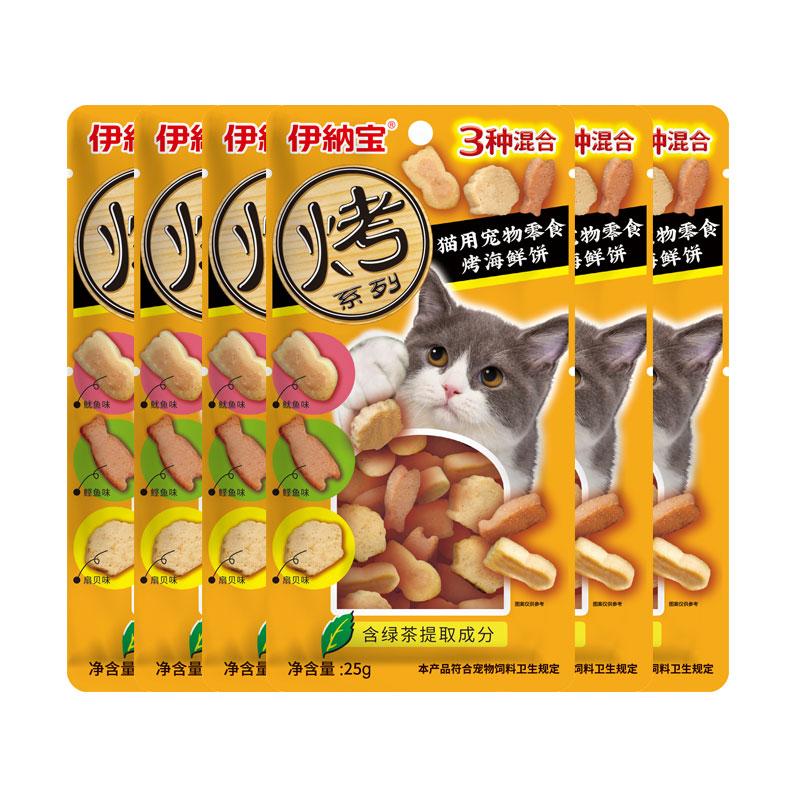 伊纳宝 妙好 烤海鲜系列25g*6 多口味可选 鲣鱼节味、扇贝味、鱿鱼味