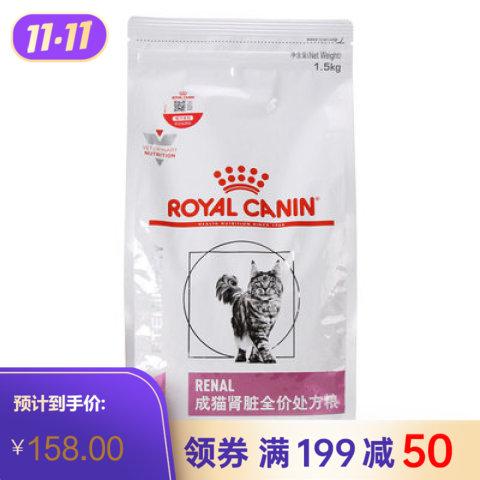 皇家RF23成猫肾脏全价处方粮1.5kg 1.5kg