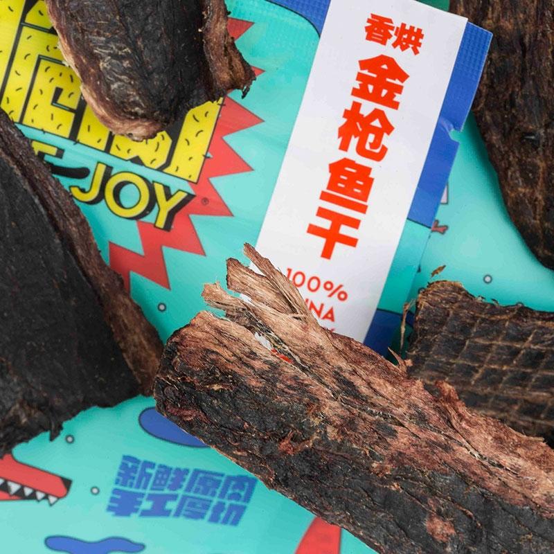 句句兽(JUJUKONG)脆脆肉 宠物零食 狗零食 金枪鱼肉干