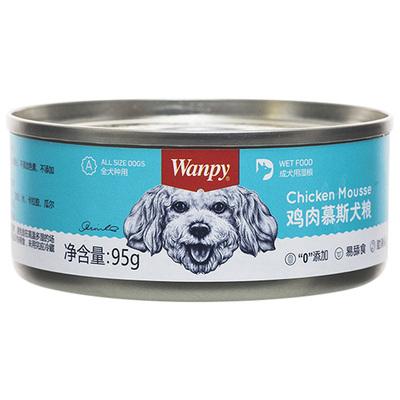 Wanpy 宠物零食犬用慕斯罐头含鸡肉+鸡肝配方95g 鸡肉+鸡肝配方