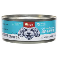 顽皮Wanpy 宠物零食犬用慕斯罐头含鸡肉+鸡肝配方 95g