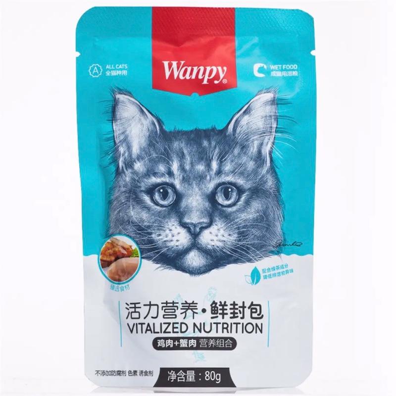 Wanpy顽皮猫用(活力营养)鸡肉+蟹肉鲜封包 80g