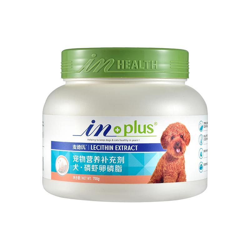 麦德氏IN-Plus犬磷虾卵磷脂700g(新包装)