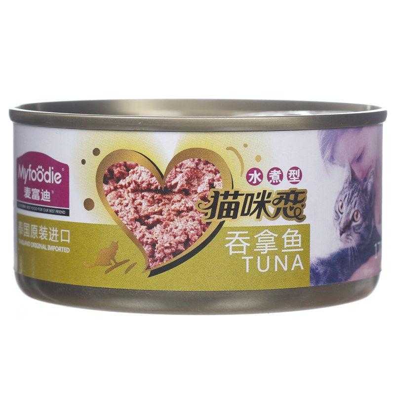 麦富迪 猫咪恋 水煮型吞拿鱼猫罐头170g 吞拿鱼