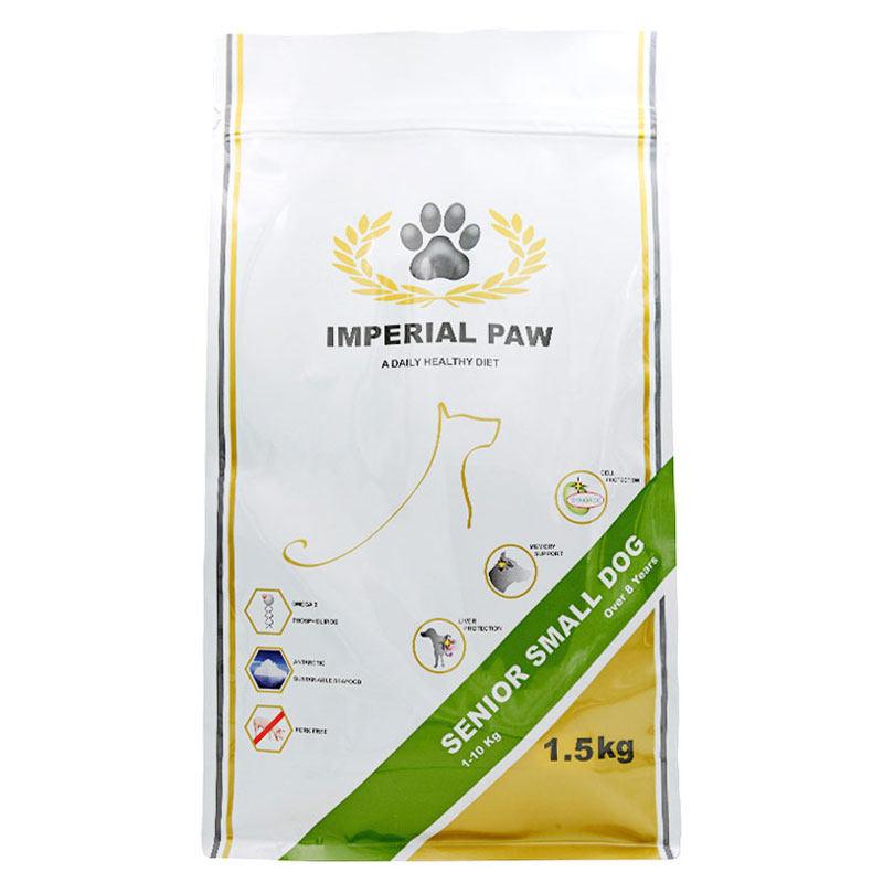 欧帝亿 IMPERIAL PAW  小型老年犬天然粮 比利时原装进口 老年犬 1.5kg