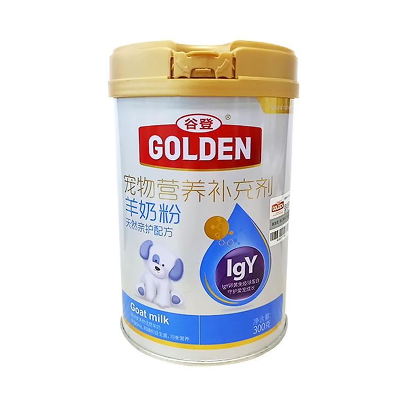 谷登天然亲护配方羊奶粉(犬用) 300g