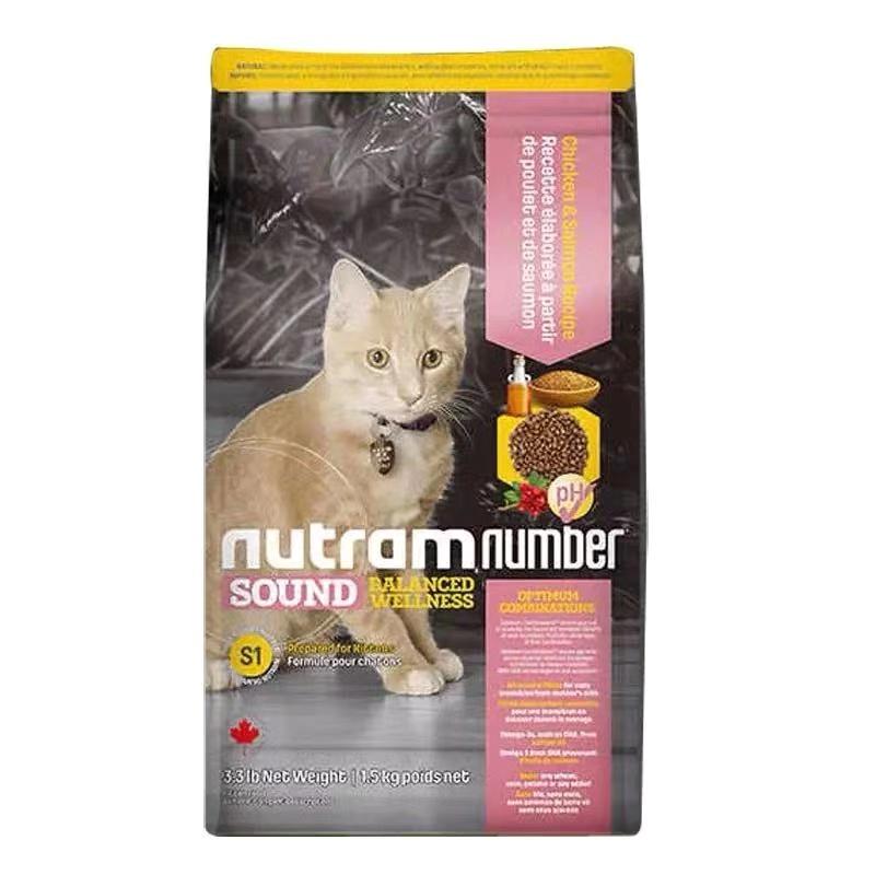 纽顿低敏S1幼猫 去骨鸡肉&鲑鱼 1.5 kg