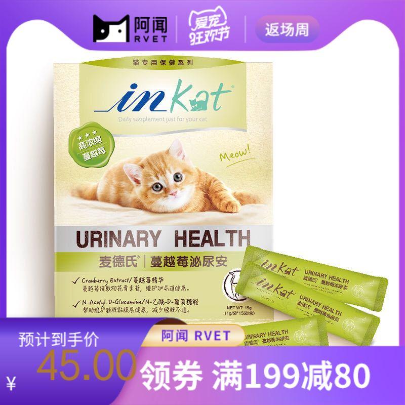 麦德氏 IN-Kat 蔓越莓泌尿安(猫用) 15g