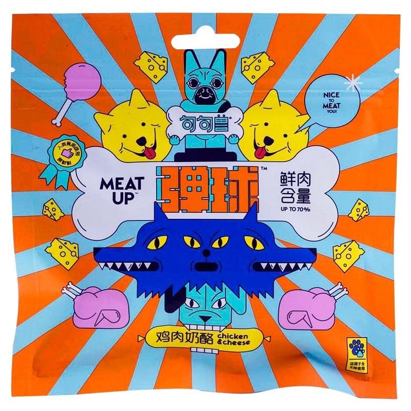 句句兽(JUJUKONG)弹球 Meat up 70%含肉量宠物零食 狗零食 鸡肉奶酪