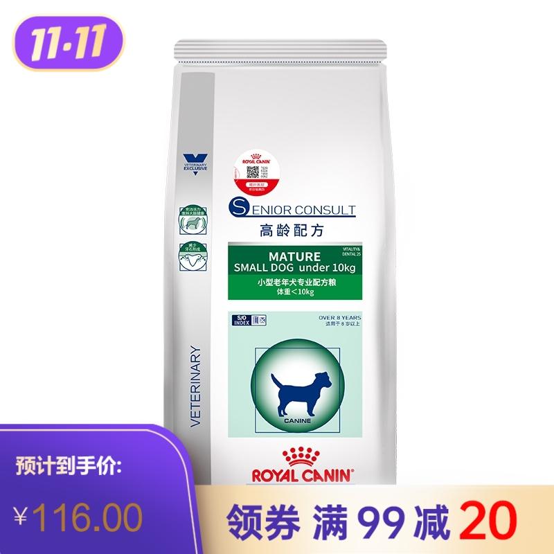 皇家小型老年犬全价配方粮(SM25) 1.5kg