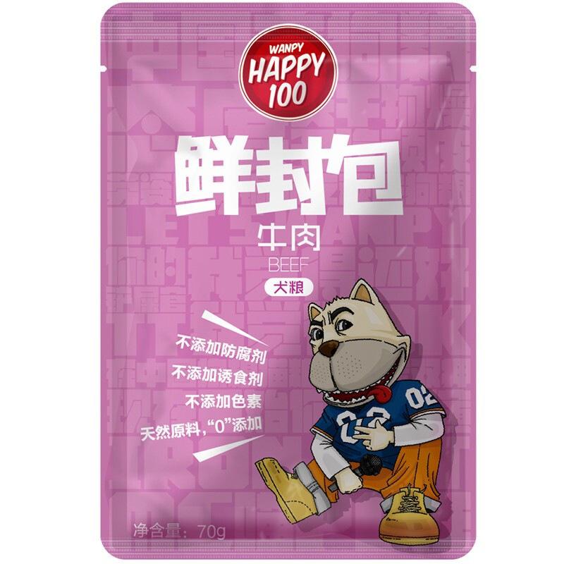 顽皮WanpyHappy100犬用牛肉鲜封包 70g