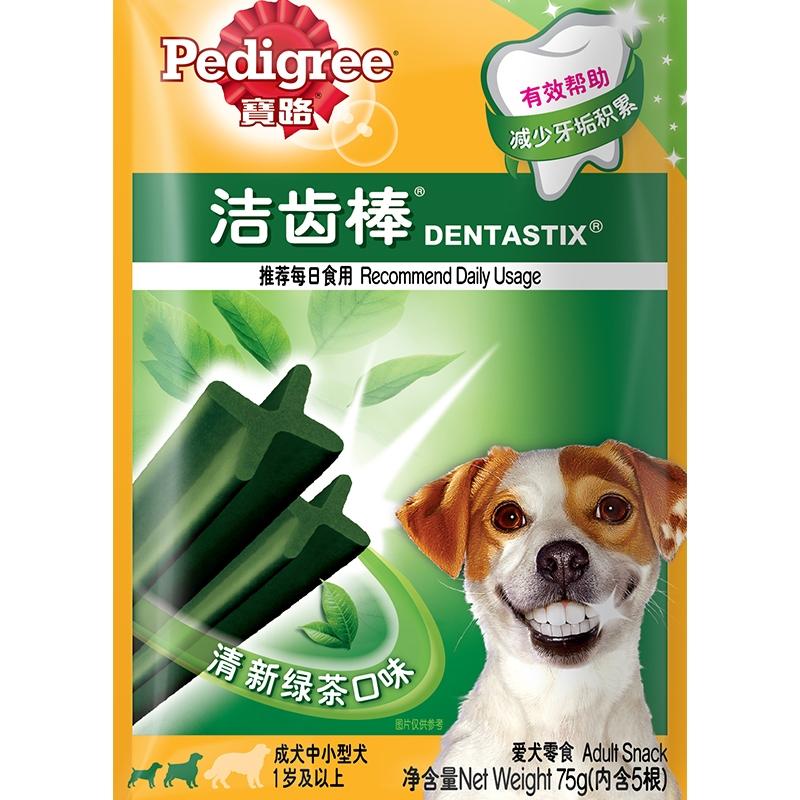 宝路洁齿棒 成犬中小型犬 绿茶口味 75g 75g