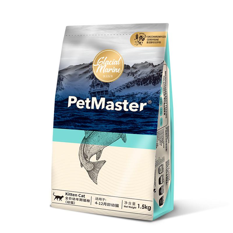 佩玛思特冰川幼猫1.5kg