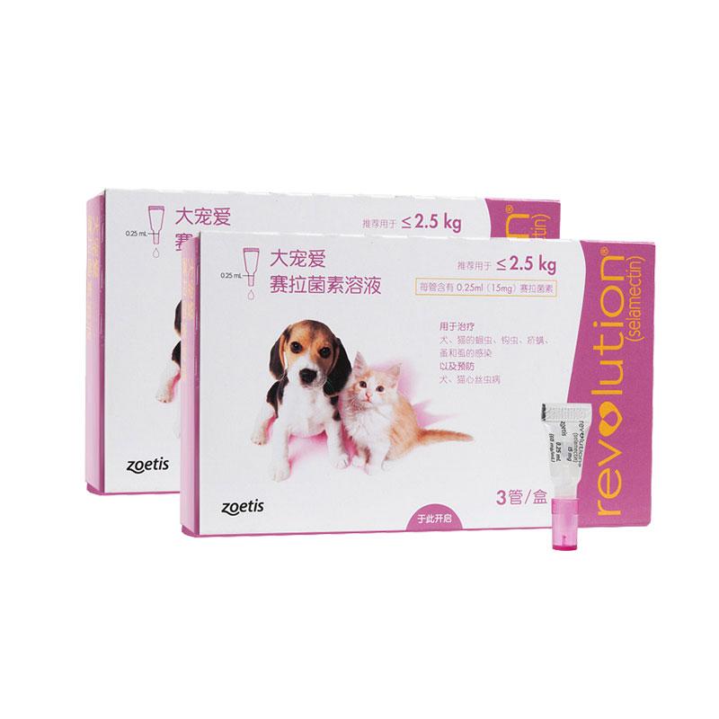 硕腾 大宠爱半年套包 2.5kg以下幼犬 2.5kg及以下幼犬