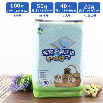 派锐-100片百伊宠物尿垫彩装S码(芒果香)