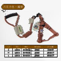 暖阳-2013YZH003攀岩圆绳胸背套装-7mm-咖啡色 7MM