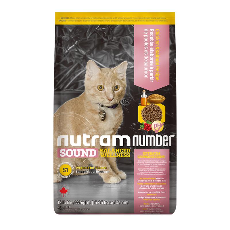 纽顿低敏S1幼猫 去骨鸡肉&鲑鱼 5.45kg