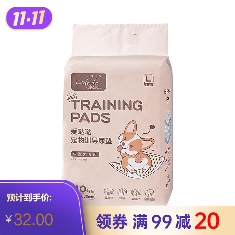 爱哒哒 宠物训导尿垫L码 40片/包