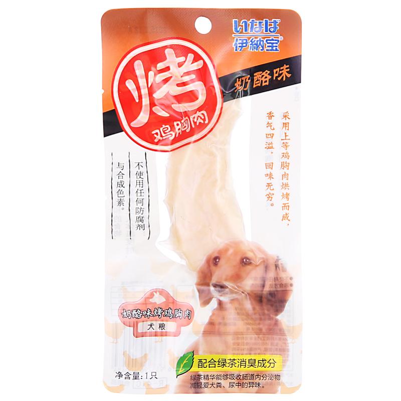 伊纳宝犬用烤鸡奶酪味烤鸡小胸肉1/只