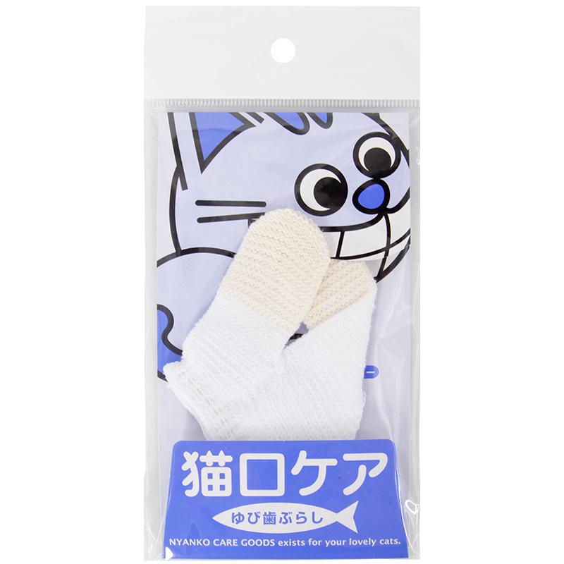 mindup猫用指套(55005) 1包