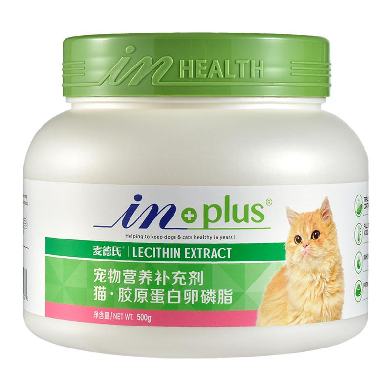 麦德氏 in-plus猫胶原蛋白卵磷脂 500g