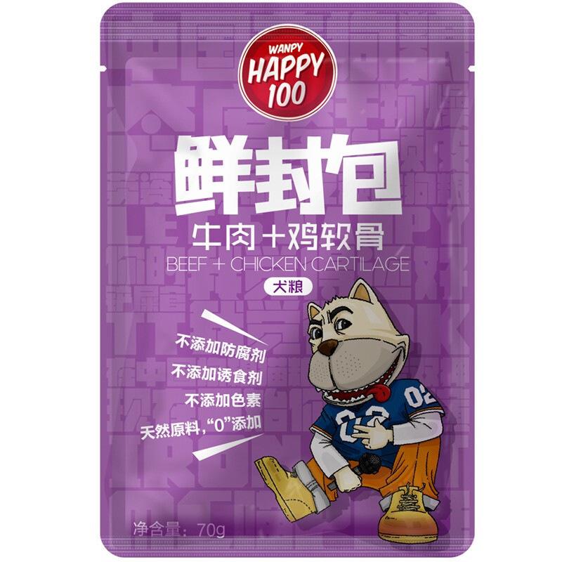 顽皮WanpyHappy100犬用牛肉+鸡软骨鲜封包 70g