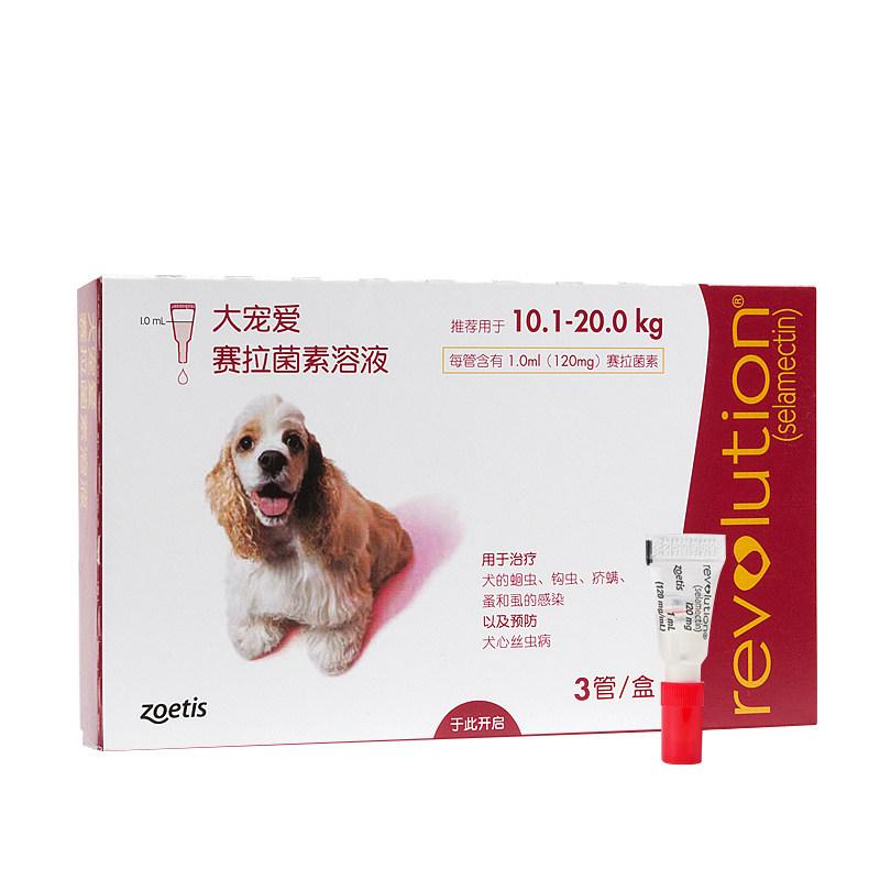 大宠爱(Revolution) 体内外驱虫药 10.1-20.0kg中型犬整盒3支 10.1-20.