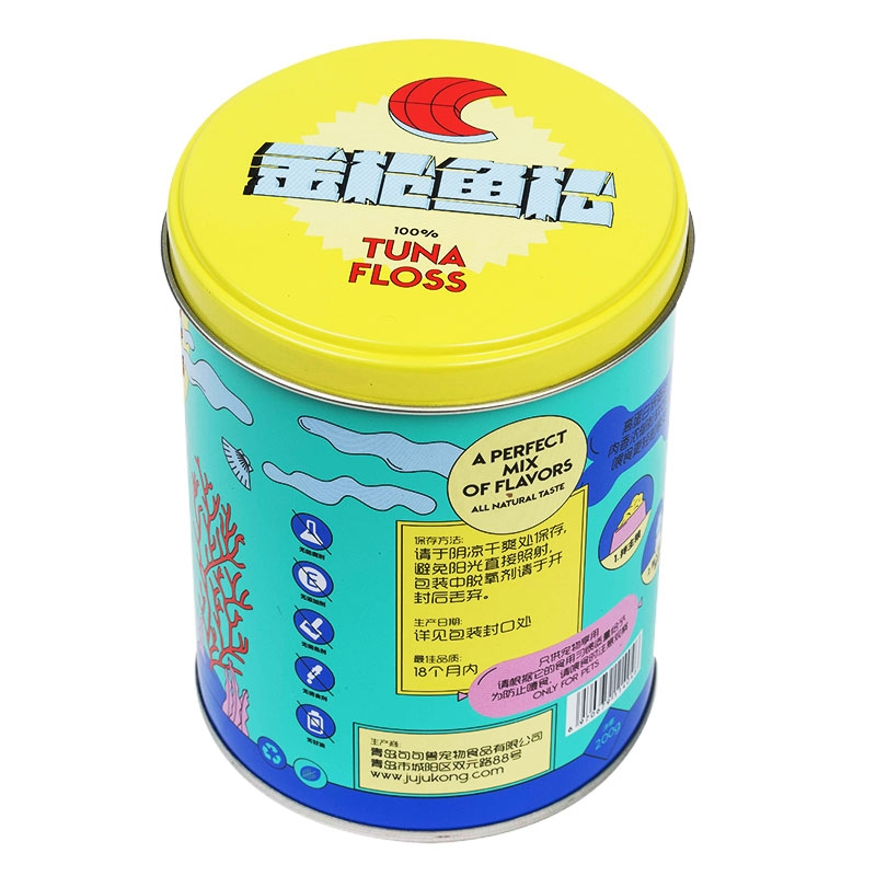句句兽(JUJUKONG)松松饭  宠物零食 狗零食 200g 香烘鸡肉松