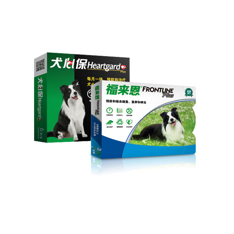 勃林格 福来恩半年套包 中型犬 1.34ml*6支/2盒+6粒/盒