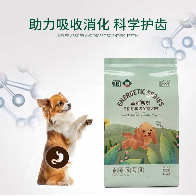 贵族 益能系列全价小型犬粮(全期) 1.5kg