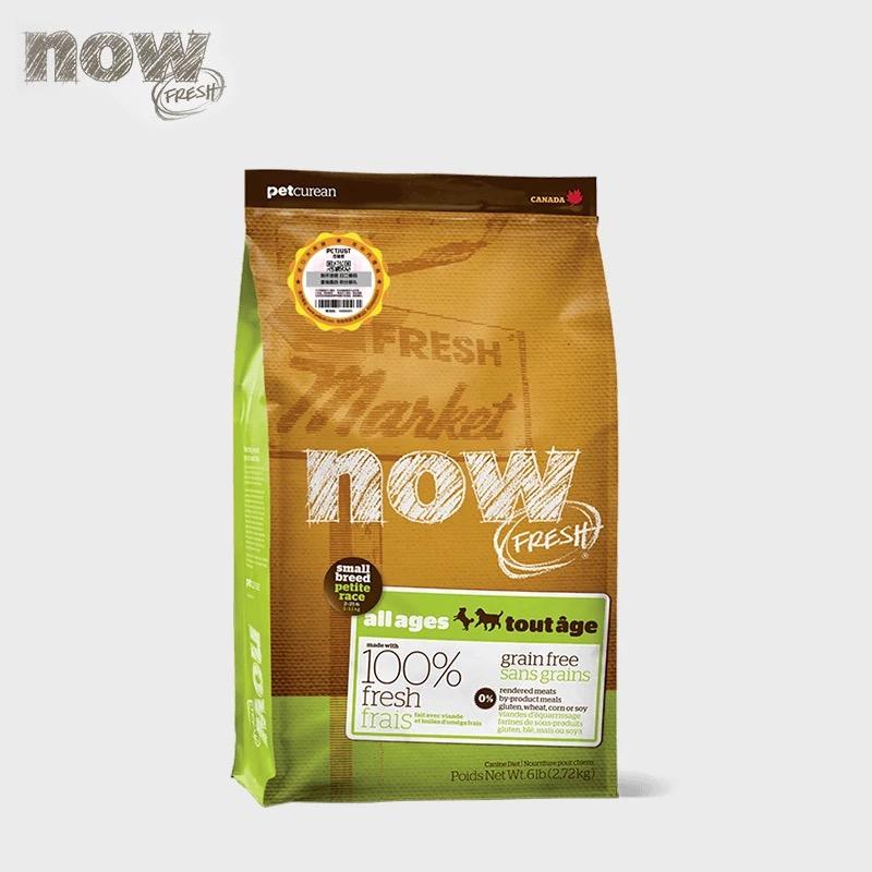 Now Fresh无谷全年龄小型犬粮 多规格可选 小型犬粮6磅
