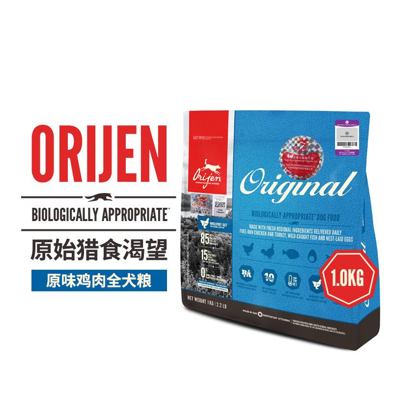 渴望Orijen 原味鸡肉配方成犬粮 多规格可选 原味鸡1kg