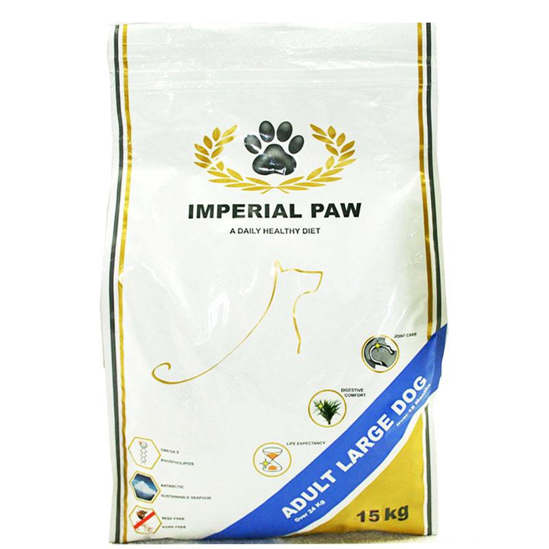 欧帝亿(IMPERIAL PAW)大型犬天然粮 比利时原装进口 大型成犬 15KG