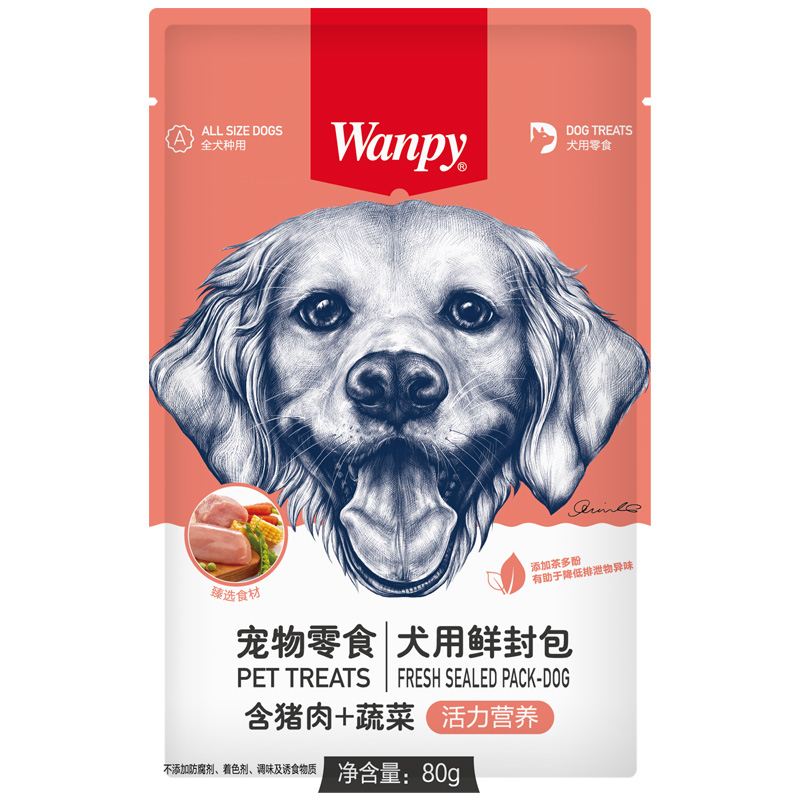 顽皮Wanpy湿粮零食犬用鲜封包含猪肉+蔬菜 80g/袋*10袋