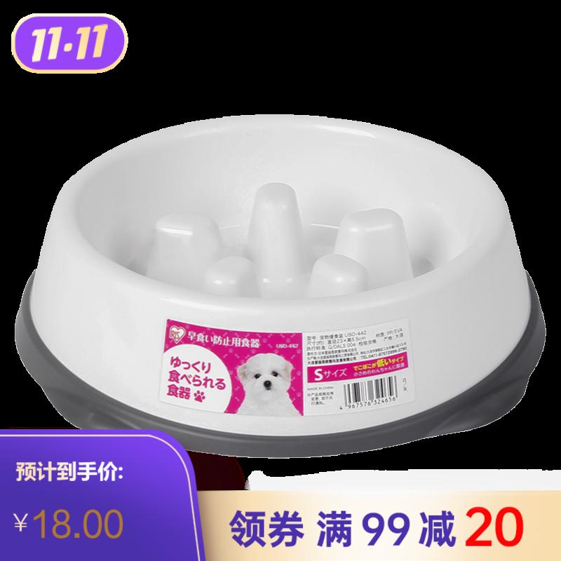 爱丽思宠物缓食盆USO-442-白灰 1个