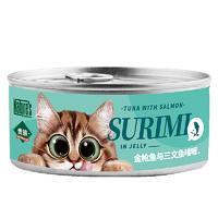 贵族猫罐 金枪鱼与三文鱼猫罐80g 80g/罐