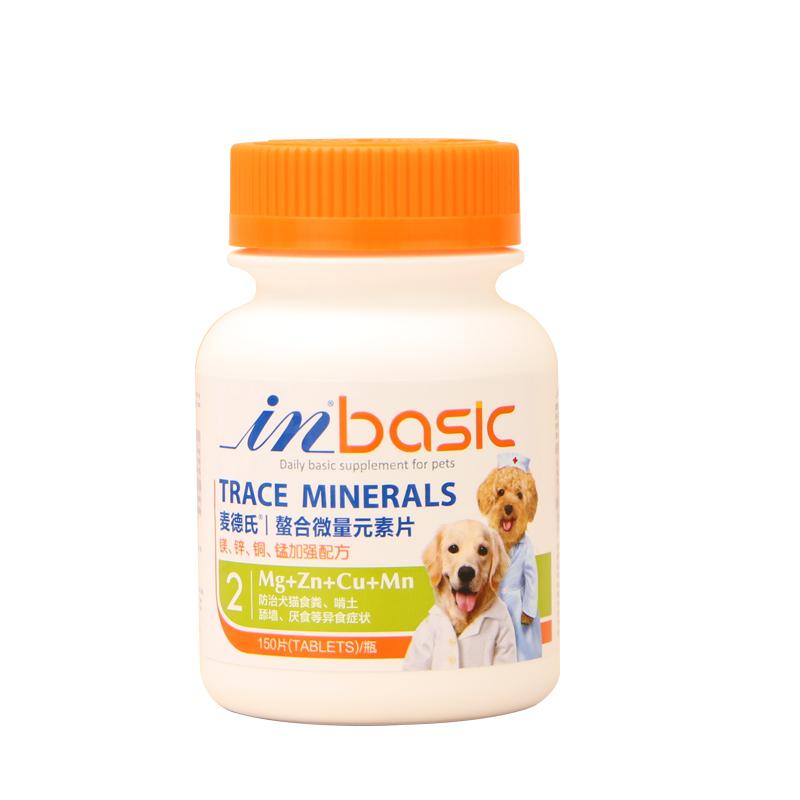 麦德氏IN-Basic 螯合微量元素150片/瓶 微量元素
