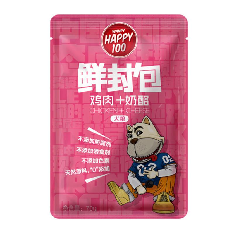 顽皮WanpyHappy100犬用鸡肉+奶酪鲜封包70g 70g