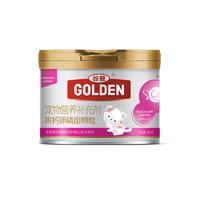 谷登 高钙卵磷脂颗粒(猫用)180g 高钙卵磷脂颗