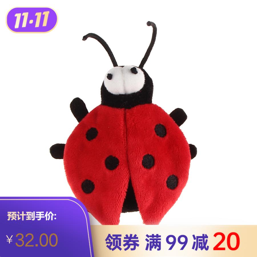 贵为炫律猎物-甲壳虫玩偶 1个
