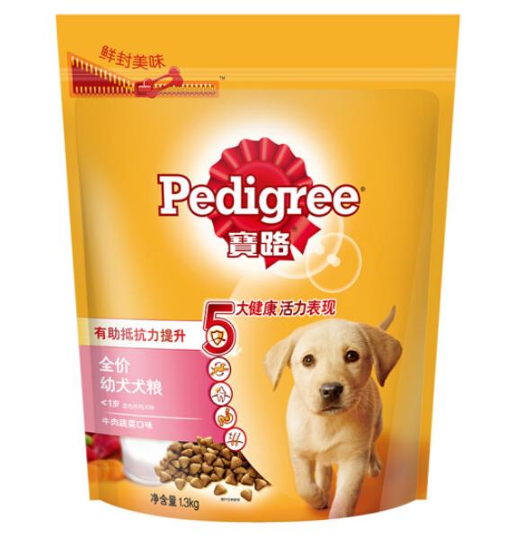 宝路 幼犬全价犬粮牛肉口味 1.3kg(效期21.5.24)