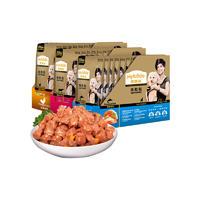 麦富迪 清蒸鱼肉 肉粒包 95g*12包
