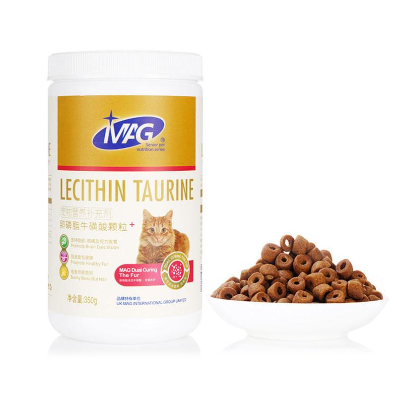 【买赠】MAG猫用卵磷脂牛磺酸颗粒 350g