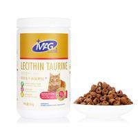 MAG猫用卵磷脂牛磺酸颗粒 350g