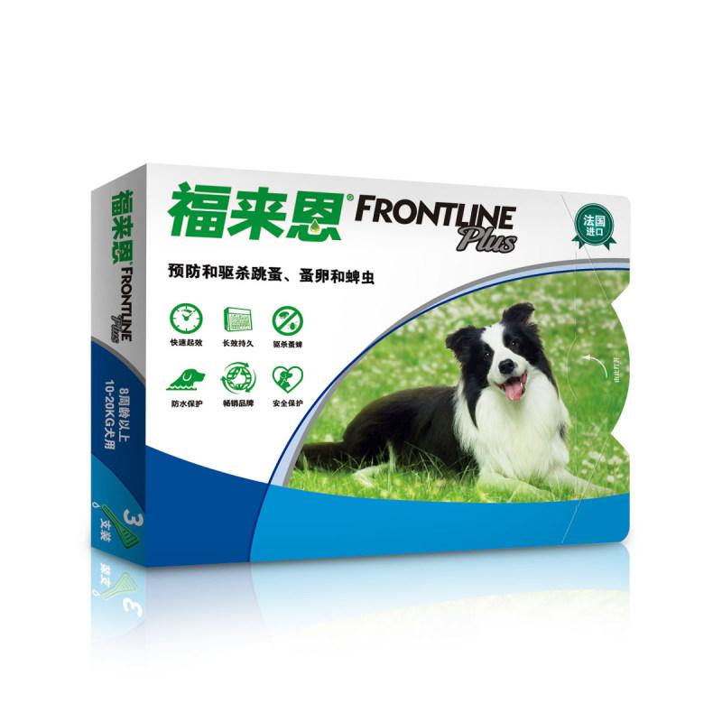 勃林格 福来恩滴剂 1.34ML*3支整盒 中型犬体外驱虫药 适用10-20kg 1.34ml/支