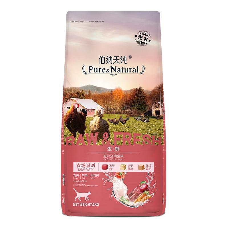 伯纳天纯 生·鲜系列  农场派对 全价全期猫粮 2kg
