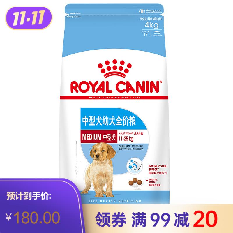 皇家中型犬幼犬粮4kg 4kg