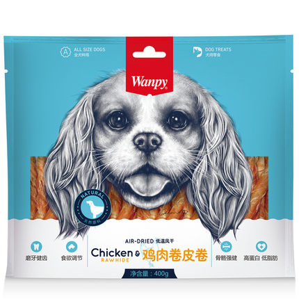Wanpy17版 犬用鸡肉卷牛皮卷400g 鸡肉味 400g