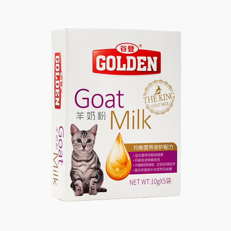 赠品--50g谷登羊奶粉(购会员卡专享)猫用 10g*5袋