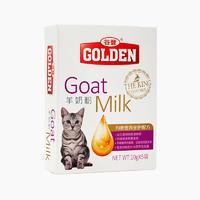 谷登羊奶粉50g猫用 10g*5袋